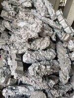 出售废铝20吨,压铸下来的,材质abc12