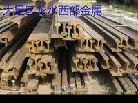 求购大量废钢轨