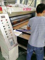 转让上海产双色印刷开槽机