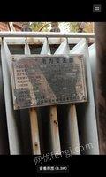 工厂停工,八成新发电机变压器便宜处理