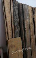 个人卖家中存放的旧木头一批