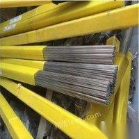 购买不锈钢管配件废料