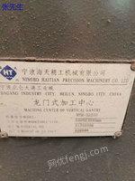 出售供。龙门式加工中心   HTM3225c    工作台 2x3米。海天产。0