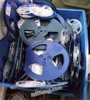 深圳回收塑胶,电子废料