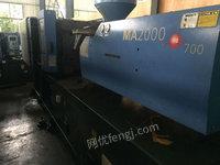 浙江宁波出售1台MA900二手塑料编织设备