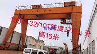 出售龙门吊100T+31/10T跨度27米向高16米