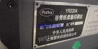 出售意高发柔印机520型