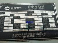 现货库存一台15500KW上海二手异步电机