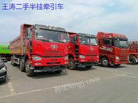 梁山低价出售前四后八工程自卸车解放J6