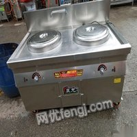 燃气用保温蒸煮炉
