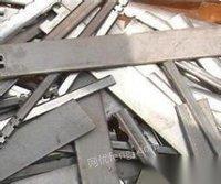 购买东莞废不锈钢材,不锈钢板,不锈钢管