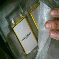 求购高价18650电池、聚合物动力电池、锂电池、电池