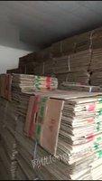 长期大量求购纸箱
