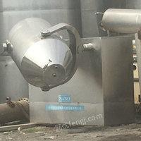高价回收二手FSH-2500双锥搅拌混合机、二手无重力双轴浆叶混合机等等。