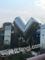 高价回收..二手FSH-2500双锥搅拌混合机、二手无重力双轴浆叶混合