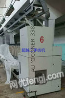 出售50000锭环锭纺设备