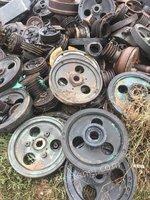 出售生铁 清一色 配重轮  皮带轮  50吨