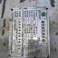 出售二手不锈钢螺旋板式换热器