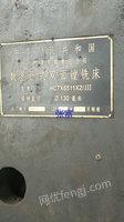 出售二手2014年昆机TK6513A重型刨台式数控镗床/全新未用
