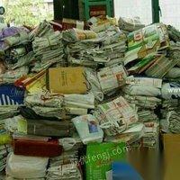 泉州高价回收书纸,报纸,纸箱,纸皮,各种废纸。
