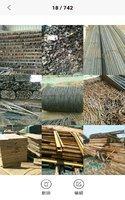 采购,工字钢,钢管,扣件,方木,模板,大量废铁