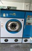 赛维四氯整套干洗设备