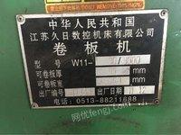 低价出售江苏久日卷板机