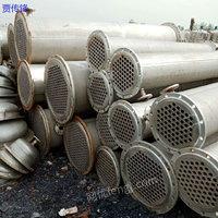 出售二手三效蒸发器装置 化工废水蒸发浓缩成套设备 包安装调试