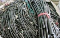 云南求购大量废电线电缆