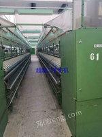 出售经纬506细纱机和上海二纺机507细纱机