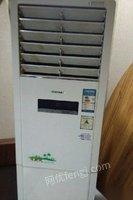 收购电器家具废品
