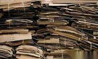 泉州晋江石狮高价回收废纸,纸箱纸管,书本报刊,印花纸等。