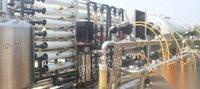 急售各种设备:香料设备
