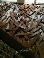 收购废旧实木地板
