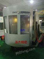 广东深圳出售1台二手加工中 心电议或面议