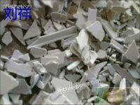 河南长期回收PVC塑钢破碎料