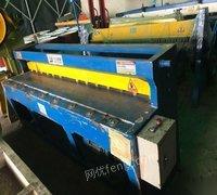 出售闲置二手环保型剪板机1.5x2200