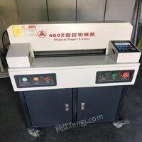 上海迪卡460z数控切纸机一台,九成新。