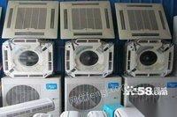 大量批发,回收,格力美的中央空调 空调出售 天花机,包安装质量保证