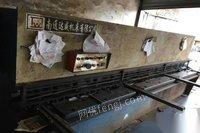 7成新4米剪板机出售