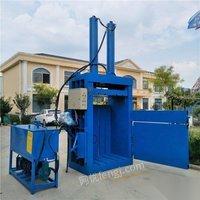 深圳废纸箱液压打包机 40吨双缸液压打包机
