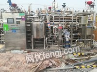 供应5台二手管式杀菌机 山东济宁其它化工设备价格