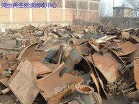 湖南求购大量废钢铁
