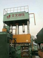出售二手1600吨油压机降价处理了