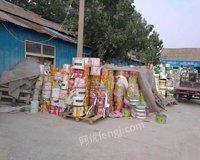 急需全新食品塑料包装种子塑料包装大米袋子洗衣粉袋子