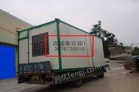温州集装箱板房搭建回收 苍南彩钢板房报价 小型板房