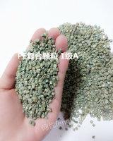 广东出售PE复合颗粒(一级A)可用于改性,注塑,压板,做管