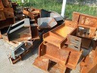出售几万吨废钢铁