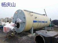 现货供应二手燃油燃气蒸汽锅炉