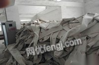 求购厂矿废旧工程塑料